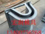 高速公路急流槽钢模具厂家生产