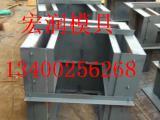 高速混凝土流水槽钢模具