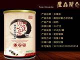 奶粉厂家供应黑枸杞羊奶粉350克独家配方全网首发
