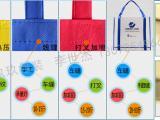 无纺布袋供应商 价格生产代加工保定玖玖包装