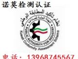 产品出货到科威特要办理什么证书