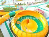 供应水上游乐设备水上乐园设备巨兽碗滑梯