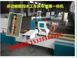 单轴双刀数控木工车床 木工车床厂家价格 楼梯扶手机械