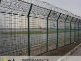 机场围网_机场围网价格_机场围网厂家