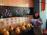 锅先森台湾卤肉饭成本问题是所有的项目中十分具有优势的项目