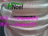钢丝软管pu吸尘管钢丝伸缩管钢丝增强软管钢丝管