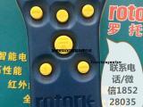 英国罗托克ROTORK电动执行器IQ原装遥控器