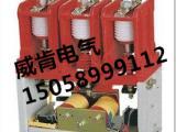 立式/真空接触器CKG-7.2/160