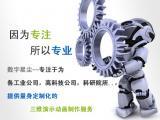 工业机械三维动画,工艺流程三维动画,产品演示三维动画