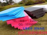 重庆宏益珍珠棉包装材料有限公司