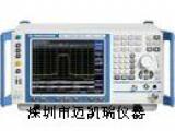 二手30G频谱分析仪,二手FSV30