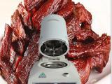 供应 牛肉干水分测定仪 牛肉干水分测定仪 冠亚直销