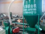饲料粉碎搅拌机预混料的理想机械