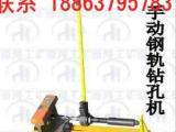 购买质量好价格低手持式钢轨钻孔机请选济宁德海牌