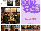 锅先森快餐主营以台湾特色美食为主的便当、甜点小吃、奶茶饮料等