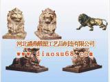 小型铜狮子厂家盛鼎