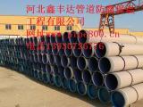 TPEP复合型防腐钢管,3PE聚乙烯+FBE环氧粉末防腐