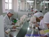 肤格特上海中高端护肤品oem贴牌加工厂