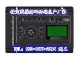 IP网络校园广播系统解决方案 IP网络校园广播系统报价厂家