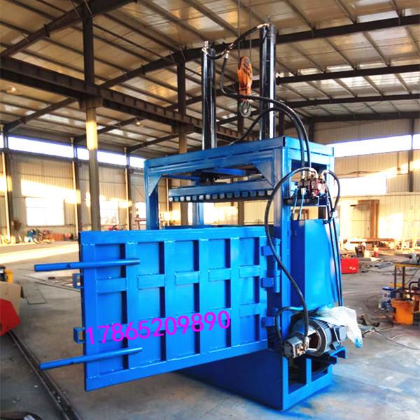 80吨废油漆桶压扁机 奶粉罐压块机