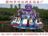 大型公园游乐设备章鱼转盘 新货上市万达游乐