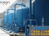东莞大型锅炉除盐水设备