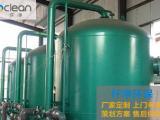 仟净锅炉除盐水设备EDI系统