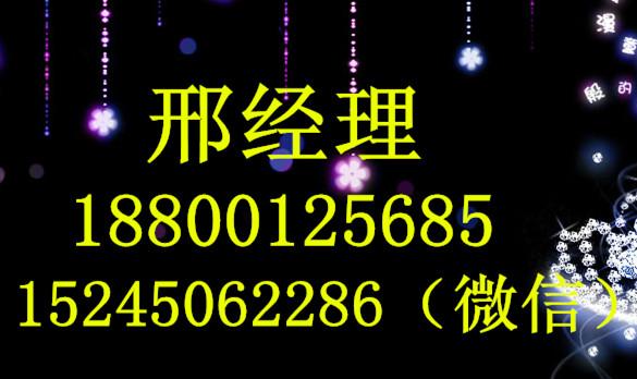 转让北京国际贸易公司