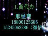 上海注册融资租赁公司