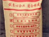 高性能压浆料生产厂家
