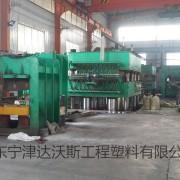 宁津达沃斯工程塑料有限公司的形象照片
