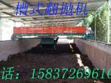 翻堆机,翻抛机,有机肥发酵设备,鹤壁豫星翻堆机厂家,发酵菌剂
