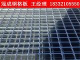 热镀锌钢格板称为热镀锌钢格栅板规格【冠成】