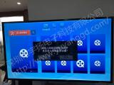 65寸多媒体教学一体机 电视电脑触摸互动一体机