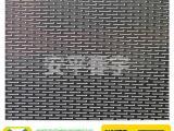 离心机转鼓筛篮(316L不锈钢微孔精密滤网)