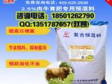 牛育肥专用预混料/北京牛育肥饲料大全