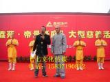 郑州会议拍摄策划丨大型活动拍摄