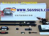 长安CS75电动尾门,众泰T600电动尾门,博越电动尾门