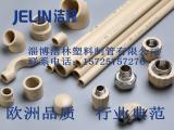 热水供热直埋保温管生产厂家