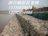 石笼网厂家、热镀锌石笼网、包塑石笼网、石笼网箱、格宾网