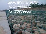 石笼网厂家、锌铝合金石笼网、石笼网箱、石笼网价格