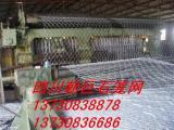 石笼网、河流防汛网、镀锌石笼网、格宾网、石笼网厂家
