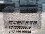 石笼网定做、雷诺护垫、格宾网、拧花石笼网、铅丝石笼网、石笼网