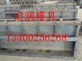 桥梁遮板钢模具(图)