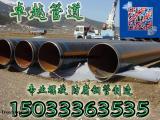 ipn8710防腐钢管价格