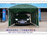 特价户外活动帐篷推拉式雨棚定制推拉蓬定做优惠包邮