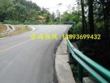 波型护栏板 乡村公路 300g防撞栏 梁钢护栏 公路护栏板