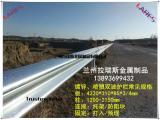 波形护栏价格波形梁护栏价格波形梁钢护栏施工方案