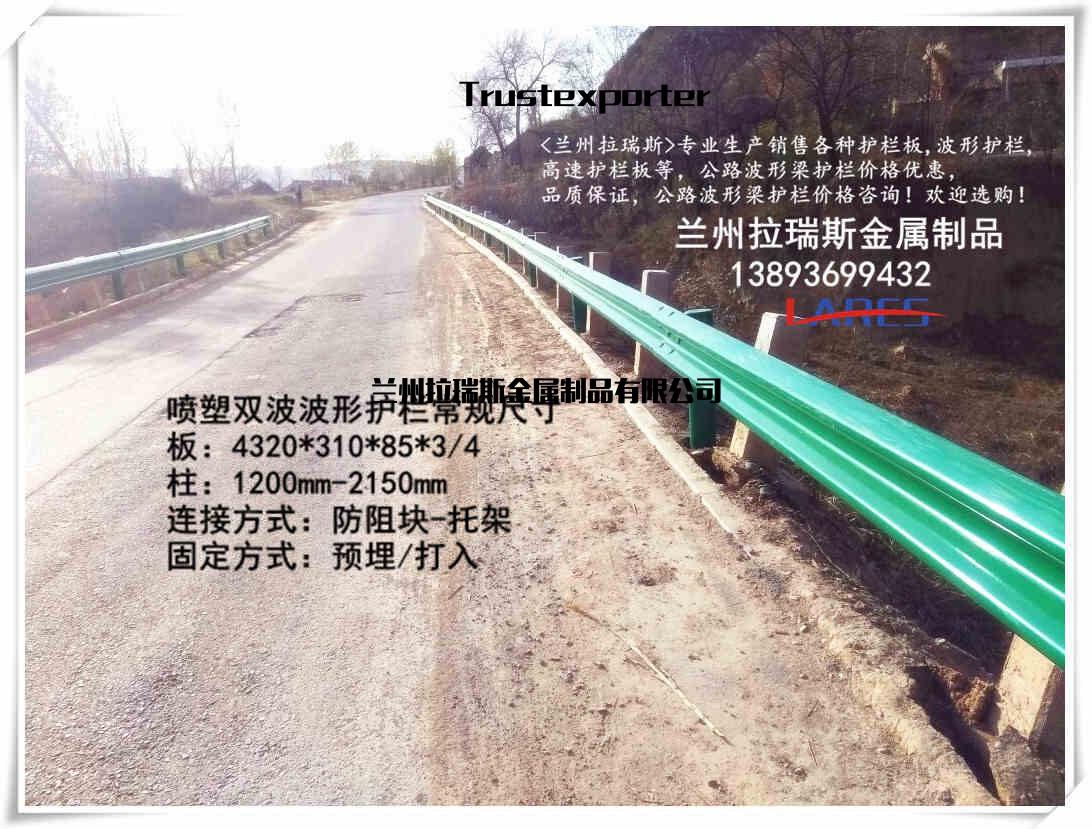 厂家直销防撞高速波形护栏 喷塑波形护栏板定制公路护栏板
