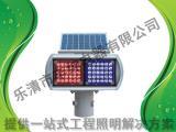华安 LTD1582太阳能警告灯
